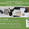 Looking In - Looking Out A Juried Art Exhibition & Sale of Local Victoria Artists